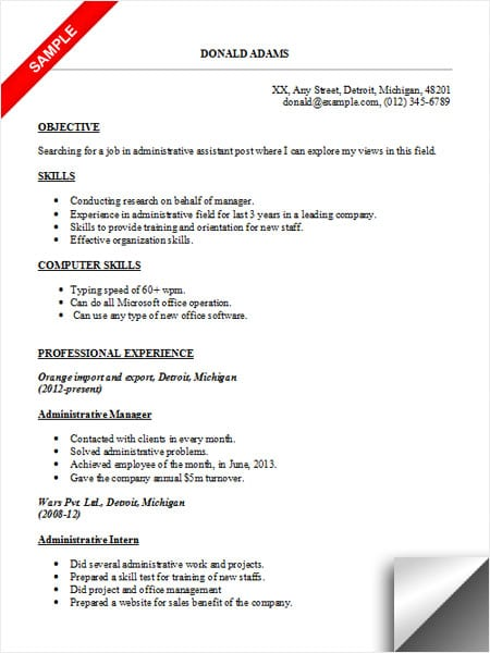 Administrative Assistant Resume Sample  Typing A Resume